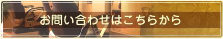 福井 美容院 デジタルパーマ シェービング